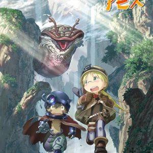 Made in Abyss Opening/Ending OST