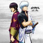 "[Single] SPYAIR – I Wanna Be… ""Gintama.: Shirogane no Tamashii-hen"" Opening Theme [MP3/320K/ZIP][2018.07.25]"