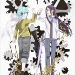 Sword Art Online II Bonus Disc 1 [MP3/320K/ZIP][2014.10.22]