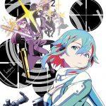 Sword Art Online II Bonus Disc 2 [MP3/320K/ZIP][2014.11.26]
