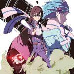 Sword Art Online II Bonus Disc 4 [MP3/320K/ZIP][2015.01.21]