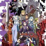 Sword Art Online II Bonus Disc 8 [MP3/320K/ZIP][2015.05.27]