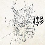 """[Single] Masaki Suda – Long Hope Philia """"Boku no Hero Academia the Movie: Futari no Hero"""" Theme Song [MP3/320K/ZIP][2018.08.01]"""