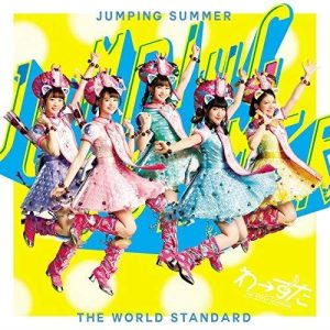 [Mini Album] The World Standard – JUMPING SUMMER [MP3/320K/ZIP][2018.06.20]