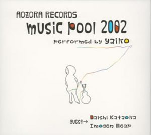 [Album] Hitomi Yaida – Music Pool 2002 [MP3/320K/ZIP][2002.07.27]