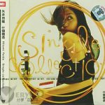 [Album] Hitomi Yaida – Single collection [MP3/192K/ZIP][2004.07.28]