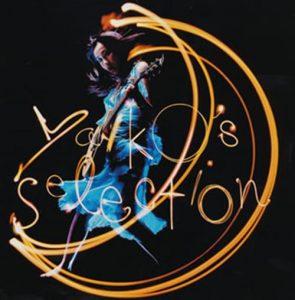 [Album] Hitomi Yaida – Yaiko's selection [MP3/320K/ZIP][2004.12.01]