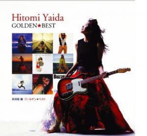 [Album] Hitomi Yaida – Golden Best Hitomi Yaida [MP3/320K/ZIP][2011.08.10]
