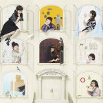 [Album] Yoshino Nanjo – Best Album THE MEMORIES APARTMENT -Anime- [MP3/320K/ZIP][2018.07.18]