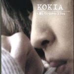 [Single] KOKIA – Aishiteiru Kara [MP3/320K/ZIP][1998.04.29]