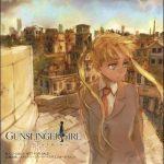 "[Single] KOKIA – Tatta Hitotsu no Omoi ""Gunslinger Girl S2"" Opening Theme [MP3/320K/ZIP][2008.01.23]"