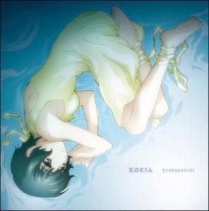 """[Single] KOKIA – Transparent """"Phantom: Requiem for the Phantom"""" 2nd Ending Theme [MP3/320K/ZIP][2009.08.26]"""