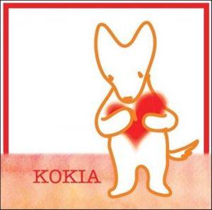 [Single] KOKIA – Kodoku na Ikimono / Ano Hi no Watashi ni [MP3/320K/ZIP][2010.03.17]