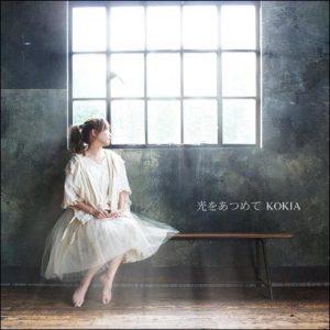 "[Single] KOKIA – Hikari wo Atsumete "".hack//The Movie: Sekai no Mukou ni"" Ending Theme [MP3/320K/ZIP][2012.01.25]"