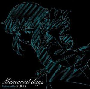 "[Single] KOKIA – Memorial days ""Mobile Suit Gundam AGE"" Insert Song [MP3/320K/ZIP][2012.01.25]"