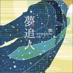 [Single] KOKIA – Yume Oibito [MP3/320K/ZIP][2012.03.01]