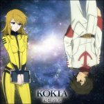 "[Single] KOKIA – Kioku no Hikari ""Uchuu Senkan Yamato 2199"" 4th Ending Theme [MP3/320K/ZIP][2013.03.27]"