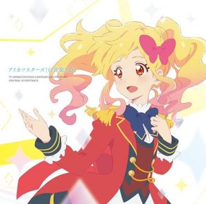 AIKATSU STARS ORIGINAL SOUNDTRACK: AIKATSU! NO ONGAKU!! 02 [MP3/320K/ZIP][2018.07.18]