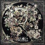 [Single] Roselia – R [MP3/320K/ZIP][2018.07.25]