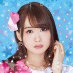 """[Single] Yu Serizawa – Saiaku na Hi demo Anata ga Suki. """"Isekai Maou to Shoukan Shoujo no Dorei Majutsu"""" Ending Theme [MP3/320K/ZIP][2018.07.25]"""