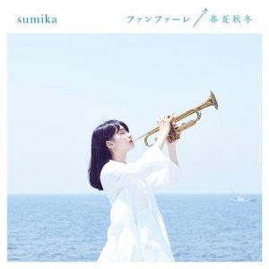 "[Single] Sumika – Fanfare ""Kimi no Suizou wo Tabetai"" Theme Song [MP3/320K/ZIP][2018.06.29]"