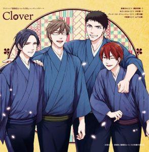 "[Single] Coffee Creamers – Clover ""Rokuhoudou Yotsuiro Biyori"" Ending Theme [MP3/320K/ZIP][2018.06.01]"