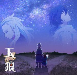 """[Single] sajou no hana – Hoshie """"Tenrou: Sirius the Jaeger"""" Ending Theme [MP3/320K/ZIP][2018.08.22]"""