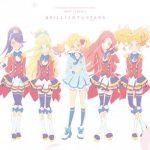 AIKATSU STARS BEST ALBUM 1 BRILLIANT☆STARS [MP3/320K/ZIP][2018.08.22]