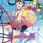 terminal terminal & Owarimonogatari Music Collection III [MP3/320K/ZIP][2017.10.25]