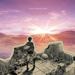 Shingeki no Kyojin S2 Original Soundtrack [MP3/320K/ZIP][2017.06.07]