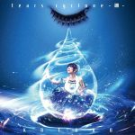 [Album] KOTOKO – tears cyclone -Kai- [MP3/320K/ZIP][2018.06.27]