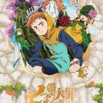 Nanatsu no Taizai: Imashime no Fukkatsu Original Soundtrack vol.2 [MP3/320K/ZIP][2018.05.30]