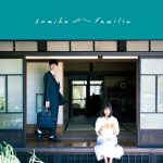 [Album] sumika – Familia [MP3/320K/ZIP][2017.07.12]