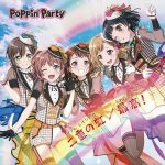 [Single] Poppin'Party – Double Rainbow/Saa Ikou! [MP3/320K/ZIP][2018.07.11]