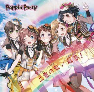 [Single] Poppin'Party – Double Rainbow/Saa Ikou! [MP3/320K/ZIP][2018.07.11]