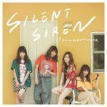 [Single] SILENT SIREN – 19 summer note. [AAC/256K/ZIP][2018.07.11]