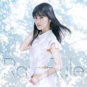 [Single] Kaori Ishihara – Ray Rule [AAC/256K/ZIP][2018.07.11]
