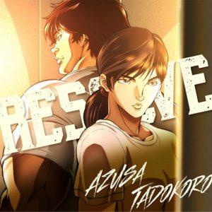 "[Single] Azusa Tadokoro – RESOLVE ""Baki"" Ending Theme [MP3/320K/ZIP][2018.07.25]"