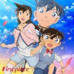 """[Single] First place – Sadame """"Detective Conan"""" 57th Ending Theme [MP3/320K/ZIP][2018.08.29]"""