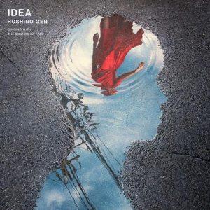 """[Single] Gen Hoshino – IDEA """"Hanbun, Aoi"""" Theme Song [AAC/256K/ZIP][2018.08.20]"""