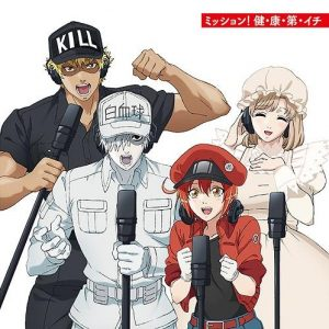 "[Single] V.A. – Mission! Ken-Kou-Dai-Ichi ""Hataraku Saibou"" Opening Theme [MP3/320K/ZIP][2018.08.22]"