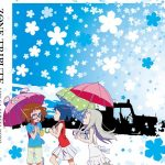 [Album] ZONE TRIBUTE ~Kimi ga Kureta Mono~ [MP3/320K/ZIP][2011.08.10]
