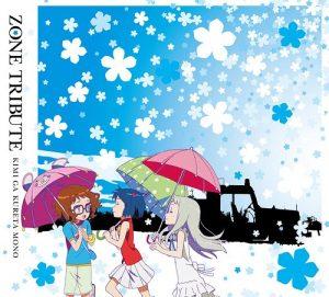 [Album] ZONE TRIBUTE ~Kimi ga Kureta Mono~ [MP3/320K/ZIP][2011.08.10]