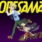"[Single] ORESAMA – Hotohashiru ""Muhyo to Rouji no Mahouritsu Soudan Jimusho"" Ending Theme [MP3/320K/ZIP][2018.08.22]"