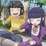 "[Single] sora tob sakana – New Stranger ""High Score Girl"" Opening Theme [MP3/320K/ZIP][2018.07.25]"