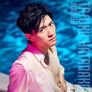 [Single] Tasuku Hatanaka – Manatsu BEAT [MP3/320K/ZIP][2018.08.22]