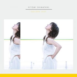 [Single] Hitomi Shimatani – Golden Lady [AAC/256K/ZIP][2018.08.22]