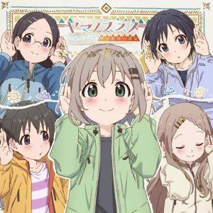 Yama No Susume Third Season Character Song Mini Album [MP3/320K/ZIP][2018.08.22]