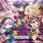 [Single] Kasumi×Ran×Aya×Yukina×Kokoro – Picotto! Papitto!! GARUPA☆PICO!!! [MP3/320K/ZIP][2018.08.22]
