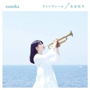 "[Single] sumika – Fanfare ""Kimi no Suizou wo Tabetai"" Opening Theme [MP3/320K/ZIP][2018.08.29]"